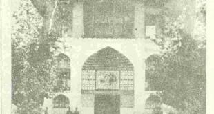 سر در کاخ آقا محمد خان قاجار-صد سال پیش ساری