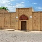حمام شاهرکن الدین دزفول