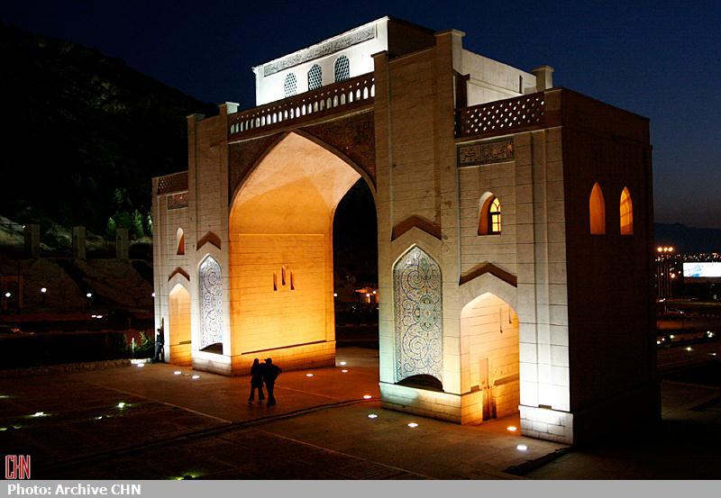 دروازه قرآن10
