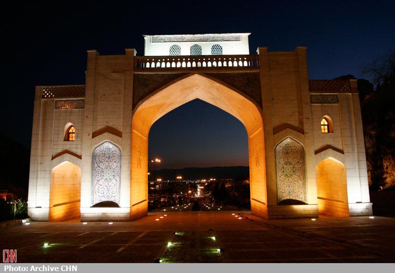 دروازه قرآن11