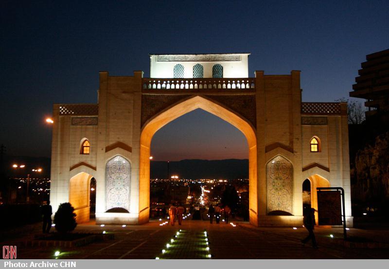 دروازه قرآن2