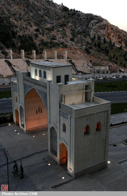 دروازه قرآن4