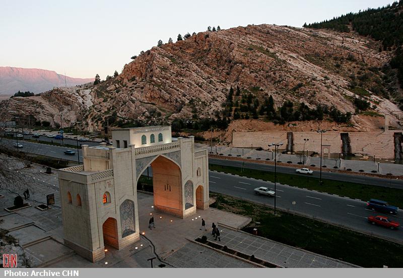دروازه قرآن5