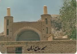 مسجدجامع زهان