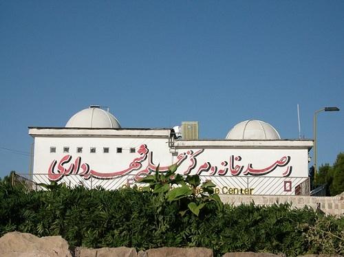 رصد خانه شهرداری فسا