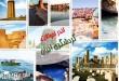 اندر احوالات گردشگری ایران