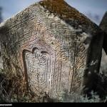 قبرستان سفید چاه در بهشهر