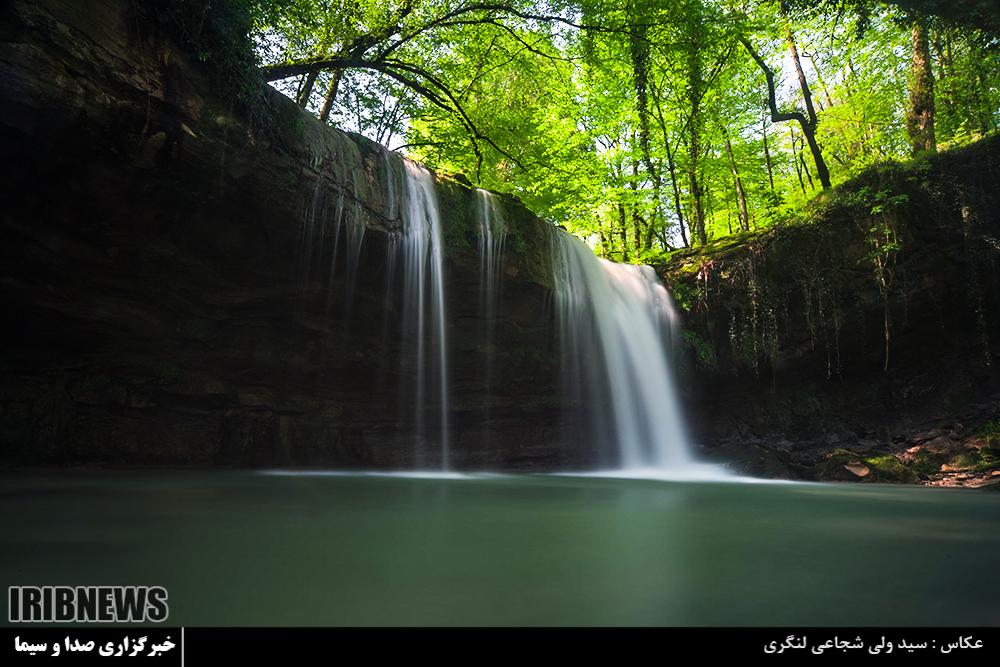 هفت آبشار 00