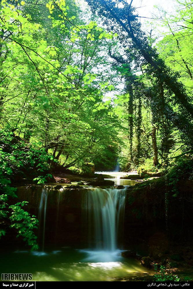 هفت آبشار 2491