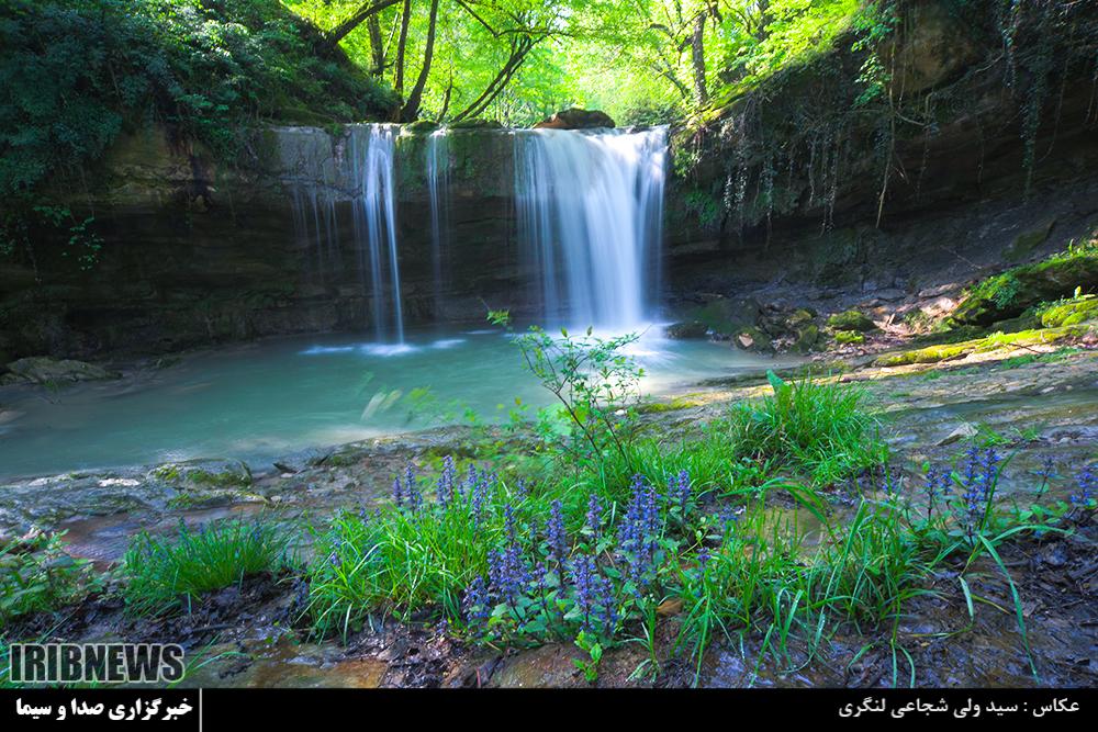 هفت آبشار 45