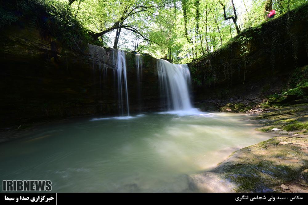 هفت آبشار 9385