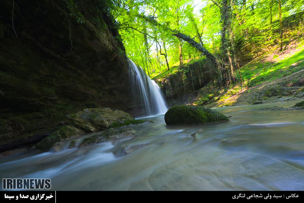 هفت آبشار 993