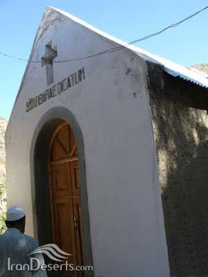 کلیسای سرخآباد، سواد کوه