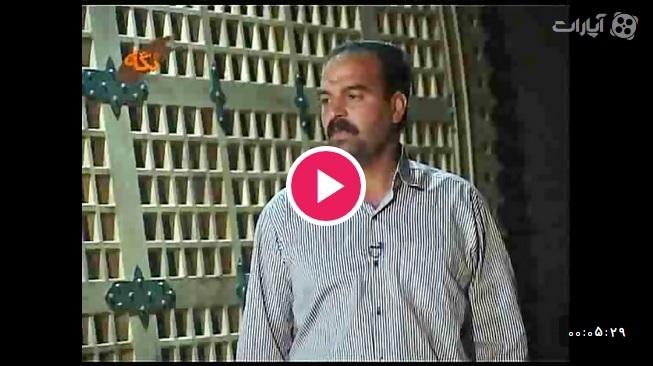 ویدیو نخل و نخل گردانی در استان یزد