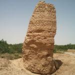 برج تاریخی روستای ترک آباد یزد