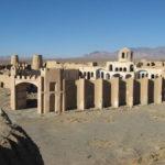 مزرعه حاج حسن کوهپایه